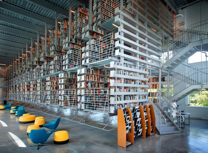 Mui Ho '62 Fine Arts Library